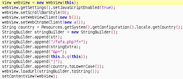 Mobile Malware Analysis : Tricks used in Anubis